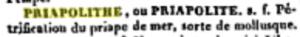 PriapolitheAcad